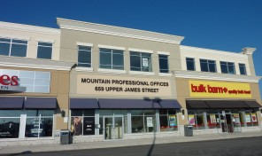 659 Upper James Street, Units 201 & 203, Hamilton, ON